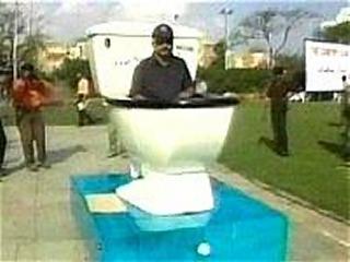 Toilet Car